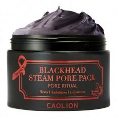 Premium Blackhead Steam Pore Pack 50g