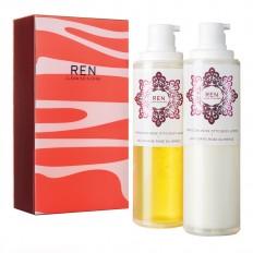 Moroccan Rose Duo Gift Set Kit
