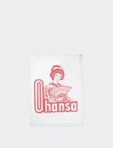 Ohansa Tea Towel