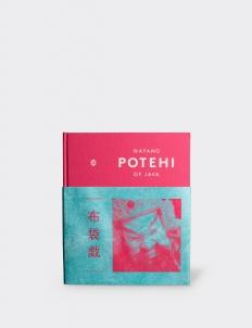 Coffee Table Book: Wayang Potehi of Java