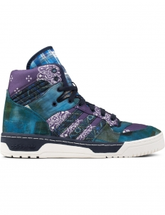 Adidas Originals X The Fourness X Whiz Rivalry Hi