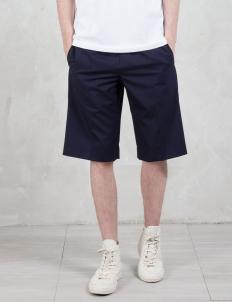 Pavel Tailoring Basketball Shorts