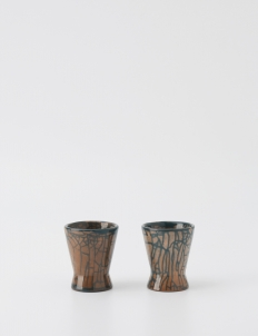 Green & Brown Espresso cup (Set of 2)
