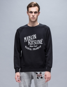 Palais Royal Sweatshirt