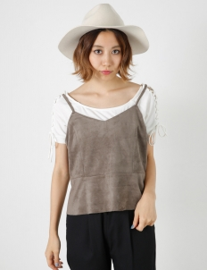 Gray Suede Like Cami Vest