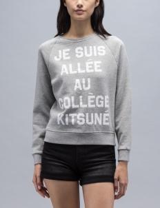 Je Suis Allee Sweatshirt