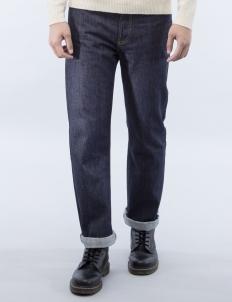 Rigid 1966 501 Slim Fit Jeans