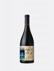 Folly Syrah 2006
