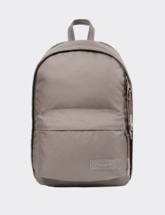 Beige Back to Work Backpack