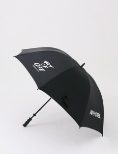 Black Art of Life Umbrella