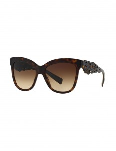 Sunglasses DG4264