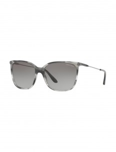 Sunglasses AR8080