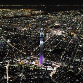 Romantic Evening Helicopter Ride in Tokyo