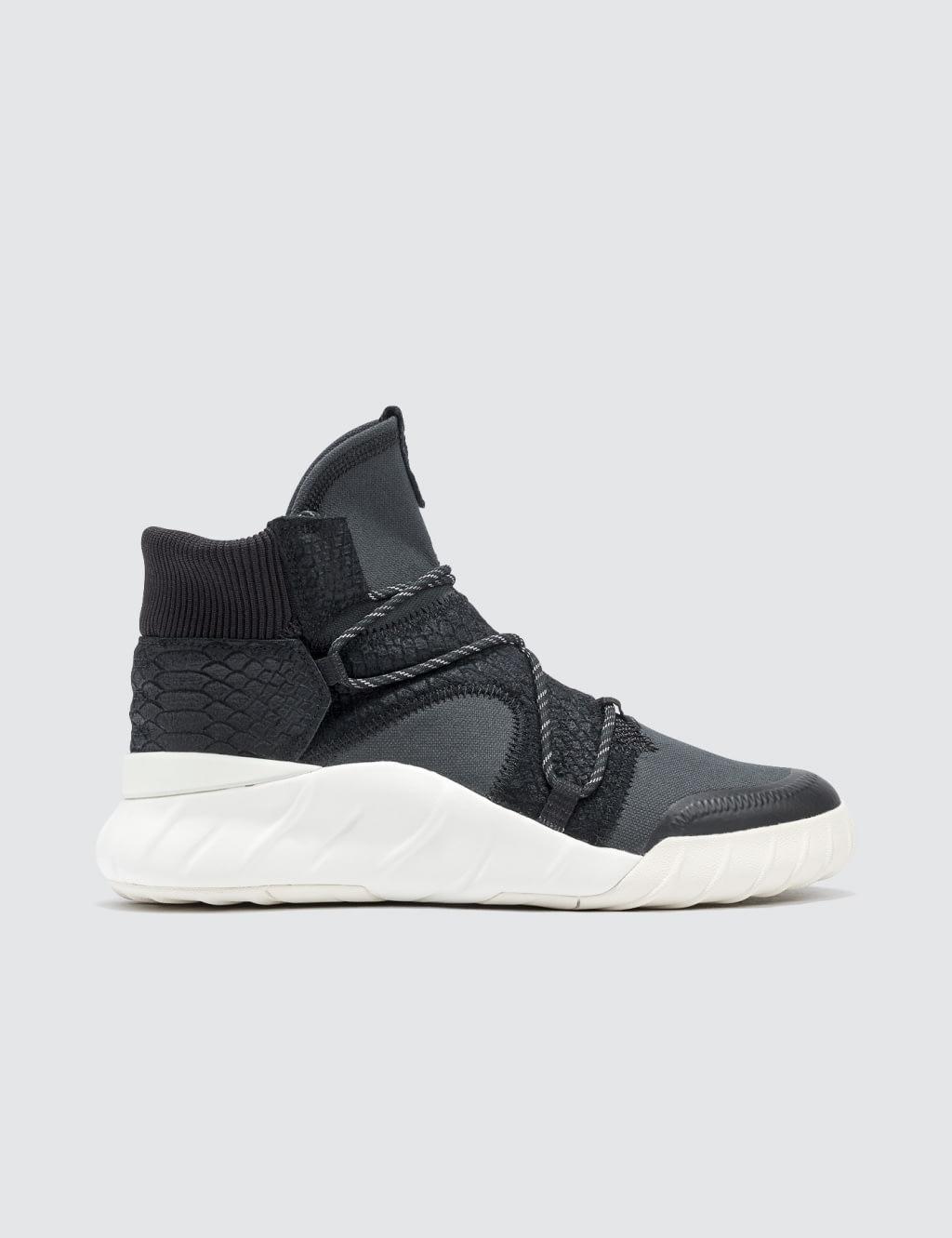 ... Adidas Originals Tubular X 2.0 W ...
