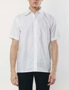 Gavi White Collared Shirt