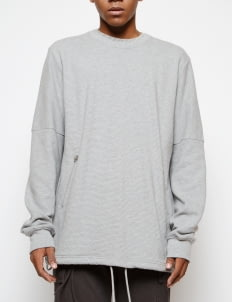 Muzca Gray Essential Sweatshirt