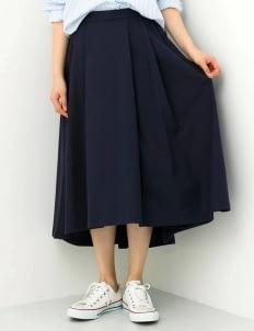 Sevendays Sunday by Stripe Japan Navy Lily Midi Skirt