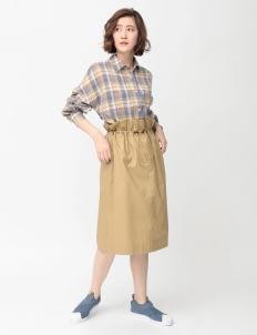 Sevendays Sunday by Stripe Japan Beige Manny Gathered Skirt