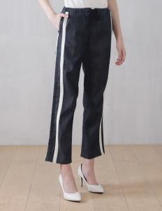 Wastu Baluster Trousers - Denim