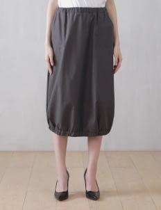 Wastu Balloon Skirt - Gray