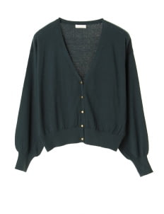 Earth, Music & Ecology by Stripe Japan Aoi Cardigan - Blue Green