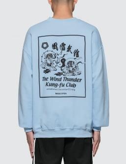 MAGIC STICK Kung Fu Club Survenir Sweatshirt