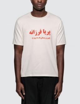 Paria Farzaneh Logo S/S T-Shirt