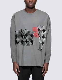 Some Ware Buggin On L/S T-Shirt