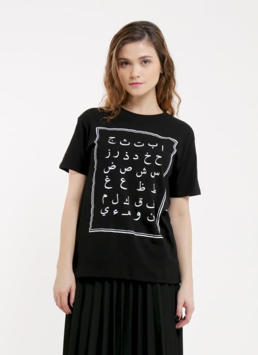 Moral Black Arabic Alphabet Tshirt