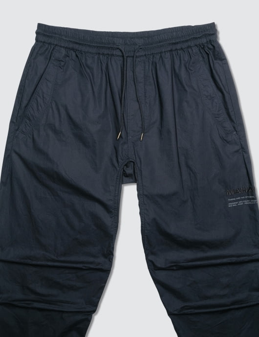 maharishi Seamless Track Pants