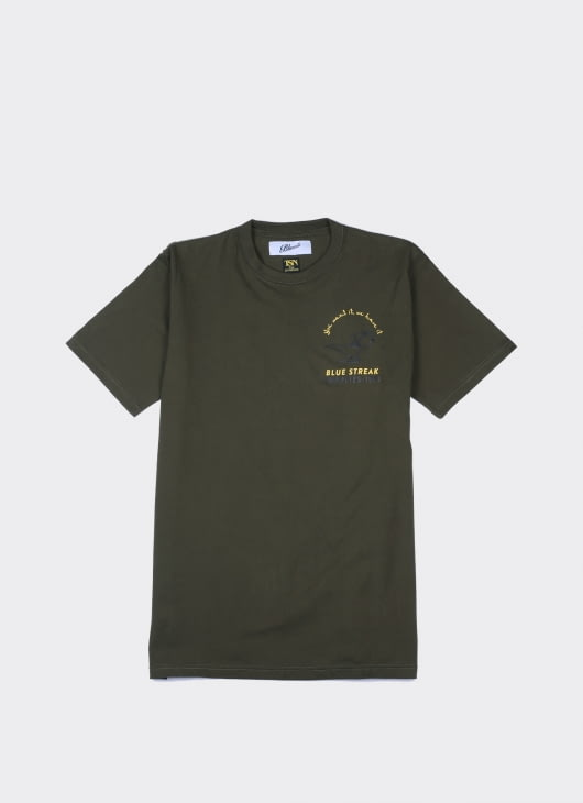 Bluesville Olive Blue Streak Supplies T-shirt