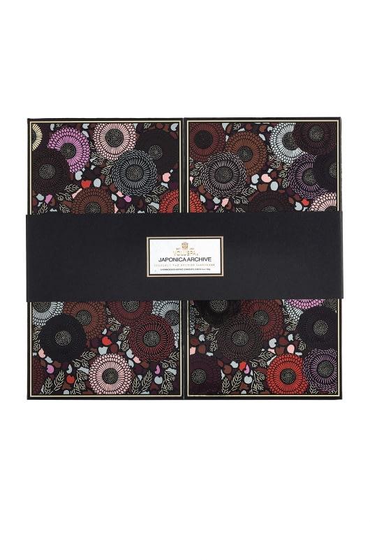 Voluspa Japonica Archive Gift Set