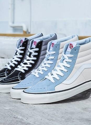 Vans, Adidas & more