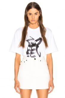 Vetements Rat Chinese Zodiac T Shirt