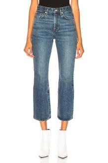 Proenza Schouler PSWL Cropped Flare Jean